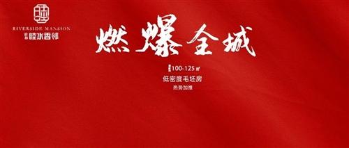 """高淳实力红盘紧急加推!城北商务区核芯好地再""""上新""""!!"""
