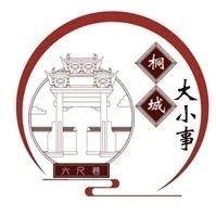 """桐城:足浴室里赌博民警""""瓮中捉赌"""""""