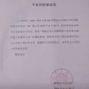 桐城市人民法院通报:27名涉案公职人员,涉及500余万