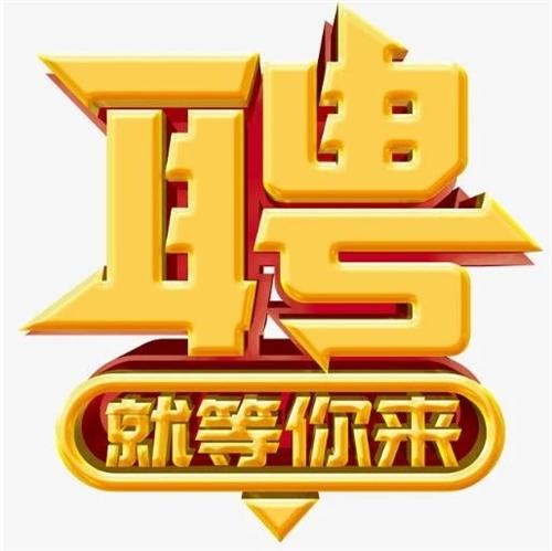 【建水招聘】建水县昌源大酒店招聘啦!