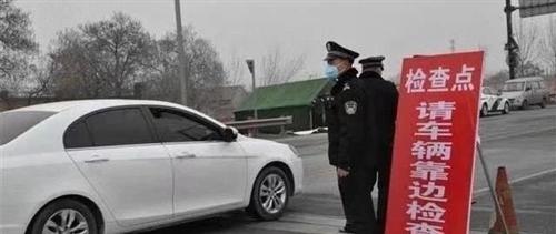 滨州发布重要通告!非滨州籍车辆进入滨州境内一律劝返等措施实施!
