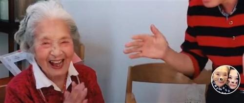 """孙女小手一抖,成都98岁""""吃货奶奶""""在抖音火了!换假牙不忘毛肚鸭肠..."""