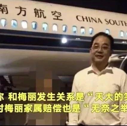 """时隔20年!信阳""""亿万富商杀人案""""29日开庭,嫌犯仍不认罪道歉"""