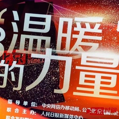 """喜报:西华县公安局荣获""""2018年温暖卫士""""荣誉"""