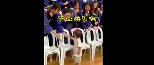 突然,毕业生2岁儿子闯入高校毕业典礼!全场都嗨了…