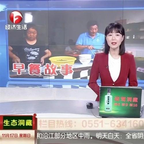 【视频】金寨这家早点被安徽卫视报道5分钟,你去吃过吗?