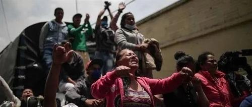 【疫情】哥伦比亚监狱暴动,至少23名囚犯死亡