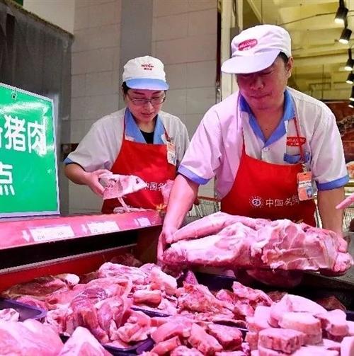 富顺猪肉要降价了!中央放大招,4万吨储备冻猪肉来了!