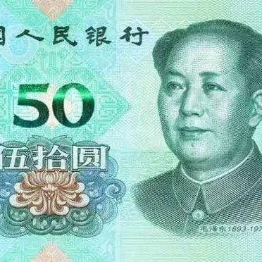 新版人民币真来了!本月底发行,桐城人快看看是什么样的!