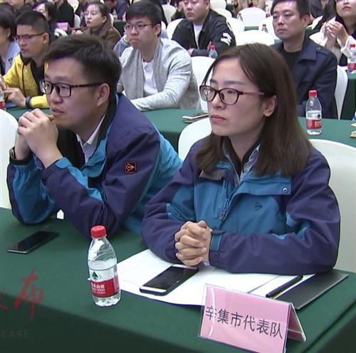 创青春中国青年创新创业大赛(河北赛区)决赛在我市举行