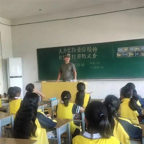 榕江:国防教育进校园同心共筑强国梦