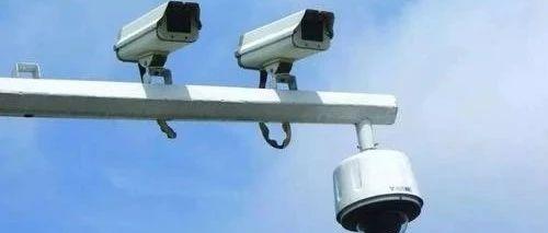 这两条路段要特别注意啦!22日起将启用固定式抓拍设备查处违法停车!