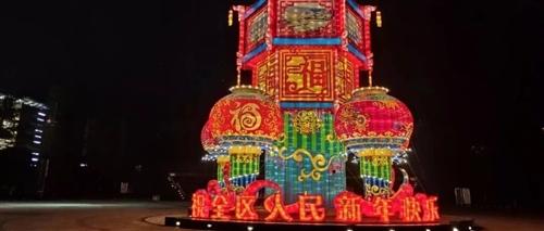 先睹为快!今年春节灯饰太惊艳啦!黔江将美出新高度!