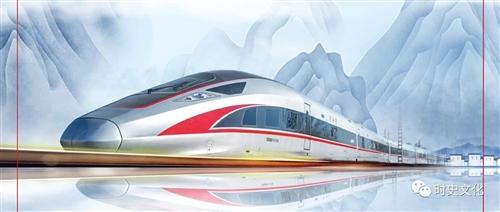 新刊|被高铁改变的中国