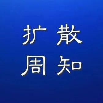 """西安市首届""""清朗先锋号""""征集评选开始了!快来报名吧"""