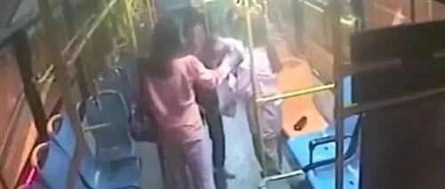 以案说法,严惩不贷!内江一男子殴打公交车司机被判刑三年两个月...