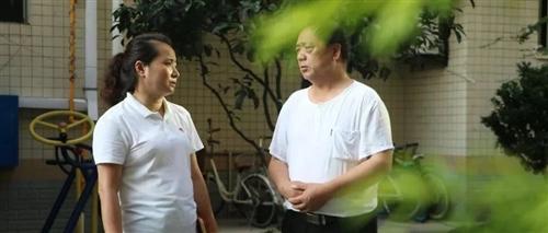 """你知道""""六型社区""""吗?隆昌这位社区书记打造出了张亮丽名片!"""