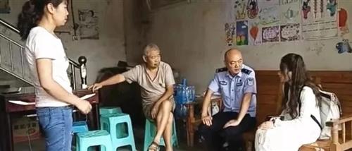 失散26年!女子千里寻母,隆昌民警帮忙找家人