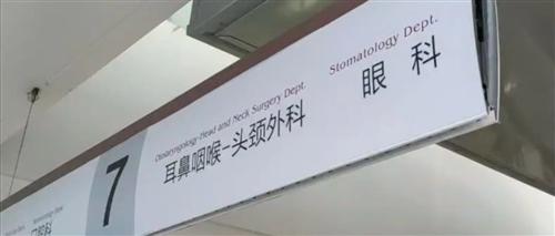 伤医案件再发生!北京市卫健委:强烈谴责、坚决打击