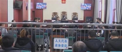 阿旗人民法院開庭審理第五起涉惡案件