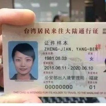 酒泉肃州公安:好消息,出入境证件又降费啦!