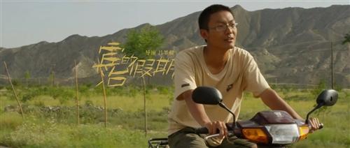 平川首部入选北美青年影展电影短片正式公映!