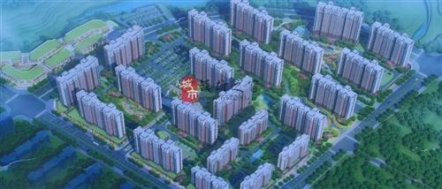 首发!镇雄县城镇棚户区改造项目规划真漂亮!可容纳3000余户的棚户区改造对象安置