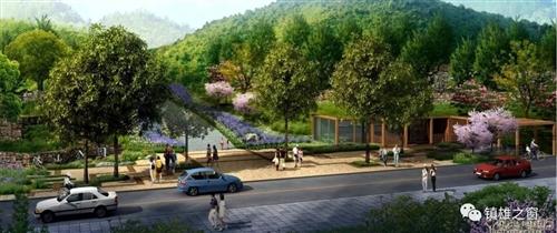 镇雄南部新区这里将建一个40亩的公园!旁边的这个小区安逸了!