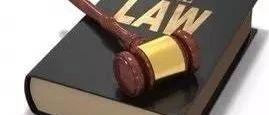 """@新蔡人男子玩""""密室逃脱""""受伤,将店家诉至法院,谁应为意外买单?"""