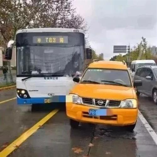 【关注】去年抢夺公交车方向盘的女乘客,被取消落户上海!