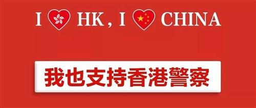 破底线一幕上演,但无数中国人喊出这句话!