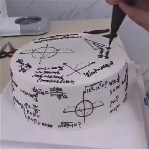 """【荐读】数学公式蛋糕走红,网友:""""糕等数学?"""""""