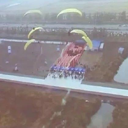 喜讯!光山县司马光小镇将迎来飞航产业