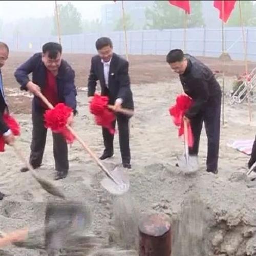 大手笔,总投资28亿元!光山县2019年第二批重点项目集中开工