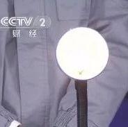 央视曝光!延寿人家里有这种灯的,千万别给孩子用了,太伤眼