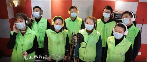 """富顺公益联盟推出原创歌曲《恋上那片绿》致敬战""""疫""""的人们"""