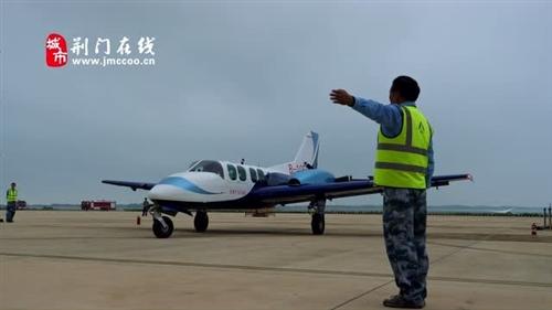 """""""荆门造""""晨龙天使\Angel飞机在荆门漳河机场首飞成功!"""