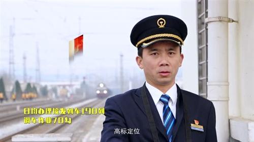 荆门南站《刚·柔》