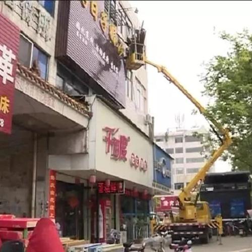 光山县城管局对县城不规范门头牌匾进行集中整治