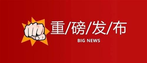 @石林人,云南省白癜风光疗新技术招募开启,点击查看报名条件