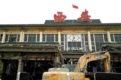 西安火车站上热搜,老站房要拆了?真相是……