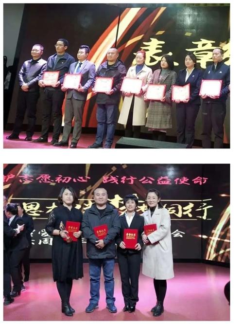 王小龙:为内心荣耀而努力奋斗的爱心志愿者!