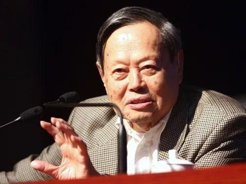 著名物理学家、诺贝尔物理学奖获得者杨振宁为米脂中学题词