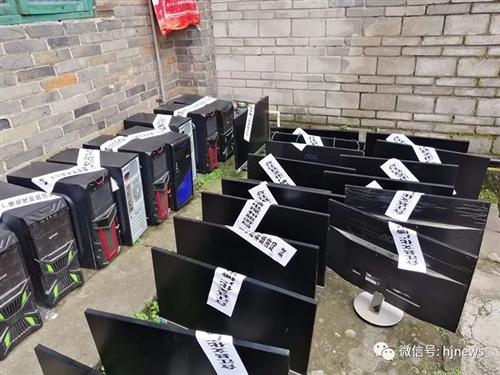 颤抖吧!黑网吧!合江商业路一家黑网吧被查,二十余台电脑被扣押