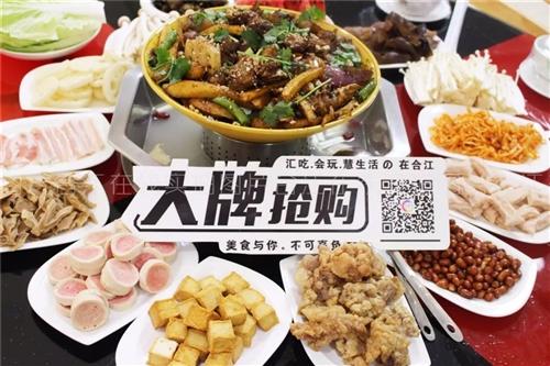 二转盘这家自助干锅,没去吃过的人占少数!