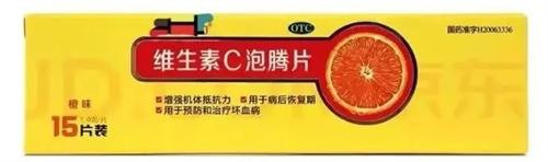 【提醒】吃这些药,不能喝热水?