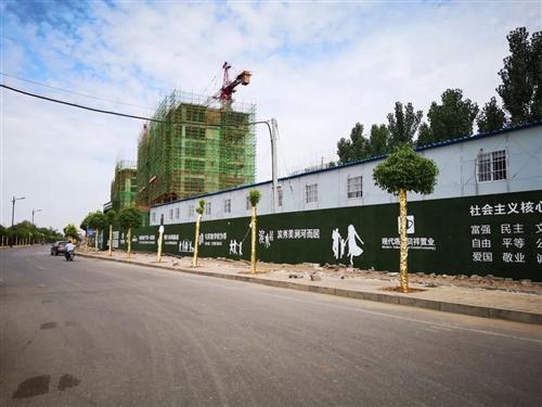 新安现代森林国际城|你知道在新安有座会成长的房子吗?