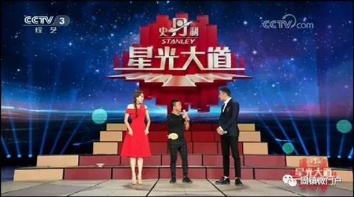 固镇:小伙登上央视'星光大道'精彩节目,震撼全场!