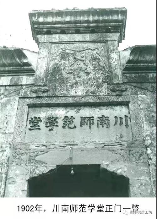 四川首任盐务局长(富顺人)的传奇人生你知道吗?