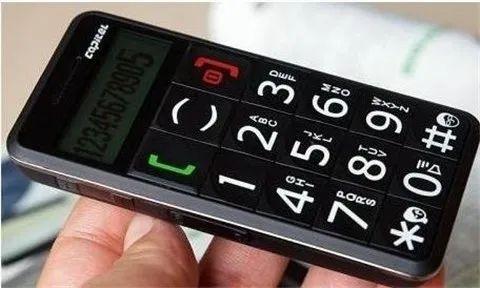 """惊!330万台老年手机被植入木马,他们还要""""进军""""儿童电话手表……"""